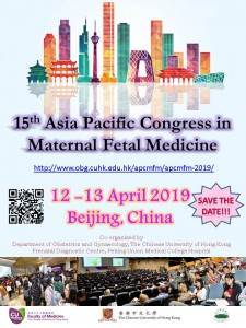 15th Asia Pacific Congress in Maternal Fetal Medicine @ Beijing Hotel | Beijing Shi | China