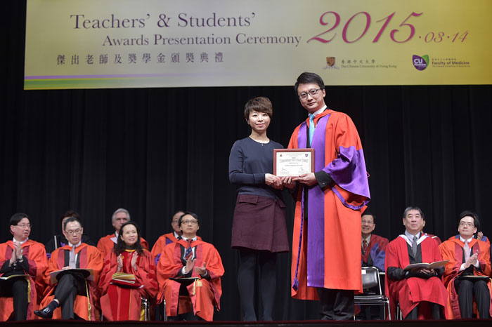 Dr. Y Cheng Best teacher 2015