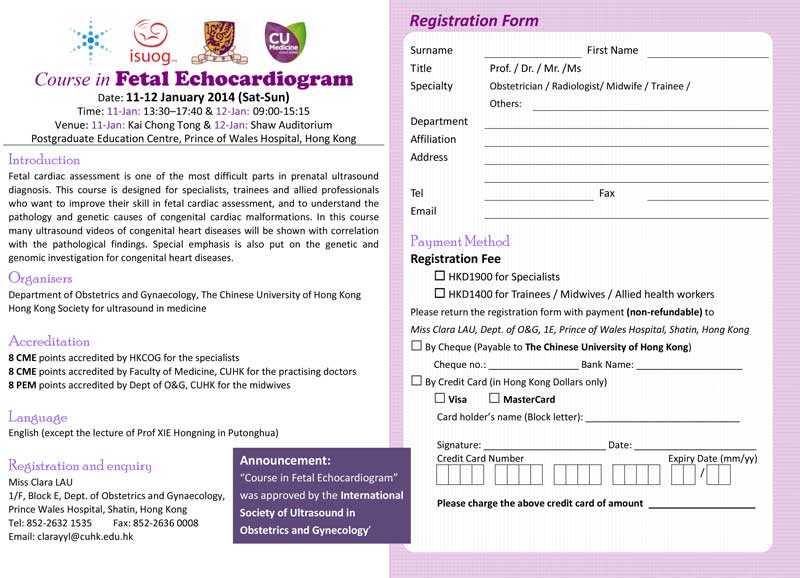 20140111-Flyer_Fetal-Echo-1