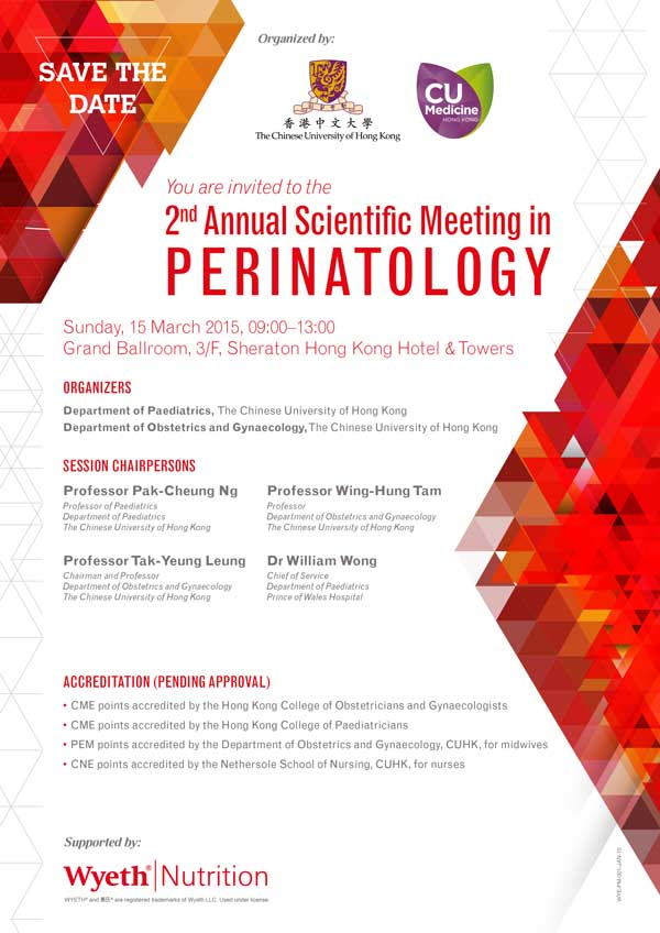 20150315-2nd-ASM-in-Perinatology_Invitation-1