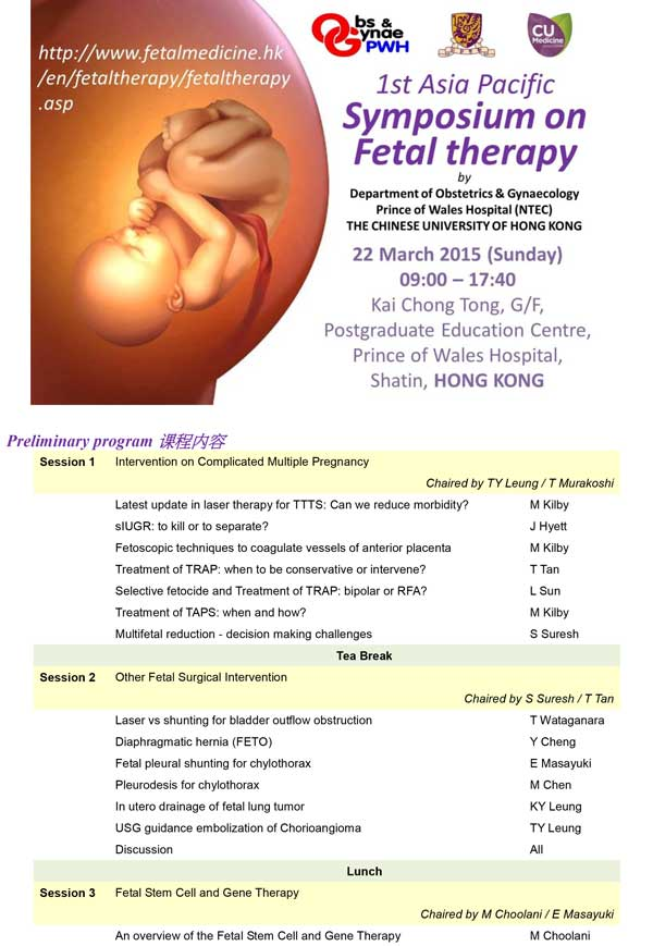 20150322-Flyer_Fetal-Therapy_v9-1