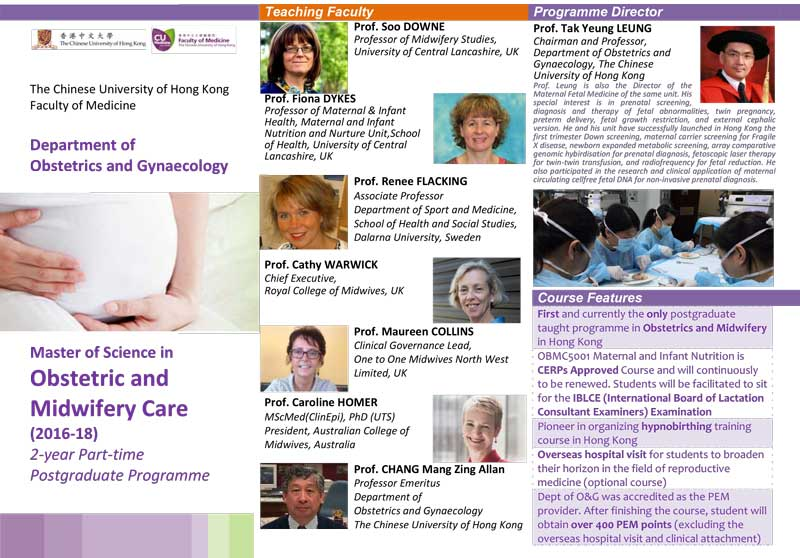 2016-02-24 MSc in Obstetric and Midwifery Care