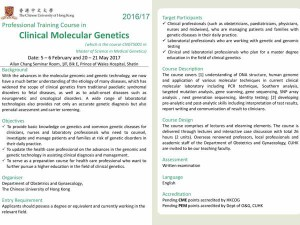 Professional Training Course in Clinical Molecular Genetics @ Allan Chang Seminar Room, 1E O&G Department