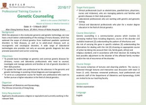 Professional Training Course in Genetic Counseling @ Allan Chang Seminar Room, 1/F, Blk E, Prince of Wales Hospital, Shatin