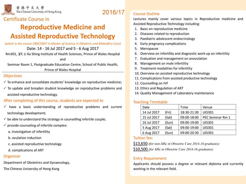 2017.07.14-08.06 Reproductive Medicine and Assisted Reproductive Technology @ Rm301, 3/F, Li Ka Shing Institute of Health Sciences, Prince of Wales Hospital