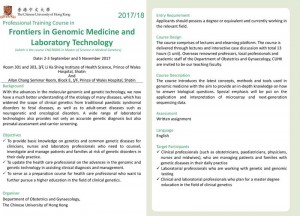 Professional Training Course in Frontiers in Genomic Medicine and Laboratory Technology @ Room 301, 3/F, Li Ka Shing Institute of Health Science, PWH