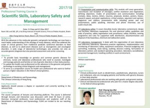 Professional Training Course in Scientific Skills, Laboratory Safety and Management @ Room 301, 3/F, Li Ka Shing Institute of Health Science, PWH