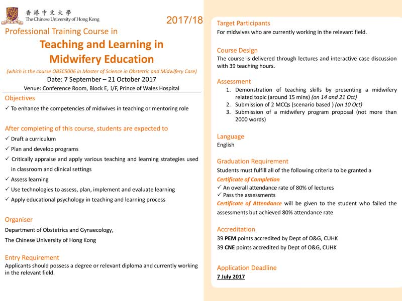 2017.09.07-10.21 Teaching and Learning in Midwifery Education @ Allan Chang Seminar Room, 1E O&G Department