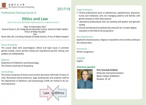 Professional Training Course in Ethics and Law @ Seminar Room 3, 1/F, Postgraduate Education Centre, School of Public Health, PWH