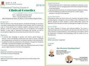 Professional Training Course in Clinical Genetics @ Allan Chang Seminar Room, 1E, Prince of Wales Hospital, Shatin