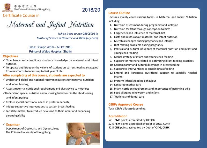 2018.09.03-2018.10.06 Certificate Course in Maternal and Infant Nutrition