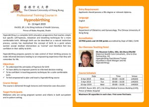 Professional Training Course in Hypnobirthing @ Room 303, 3/F, Li Ka Shing Medical Sciences Building (LiHS), Prince of Wales Hospital