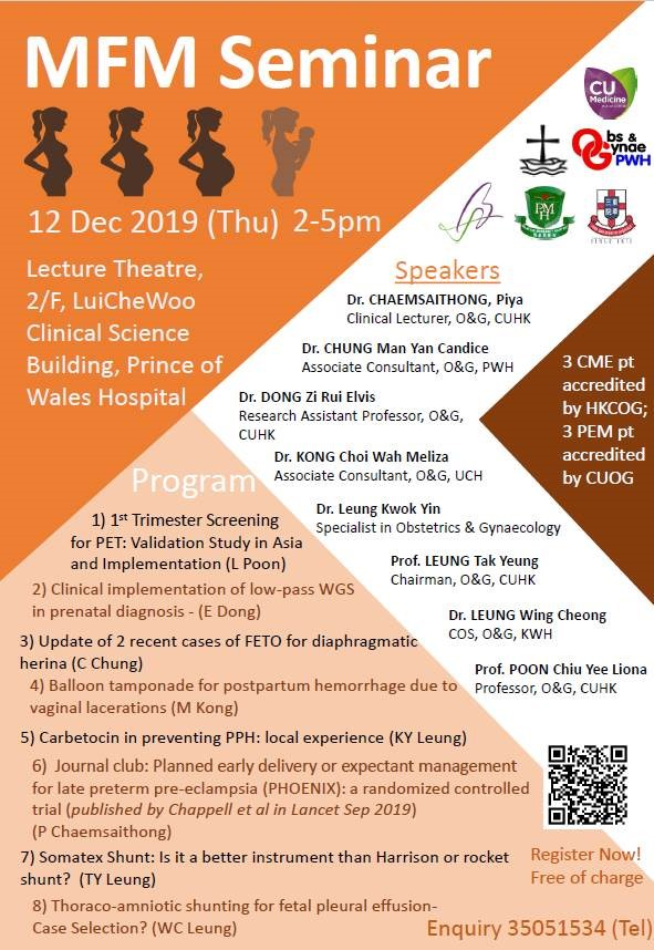 MFM Seminar @ Lecture Theatre, 2/F, LuiCheWoo Clinical Sciences Building, Prince of Wales Hospital