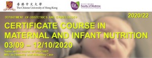 Certificate Course in Maternal and Infant Nutrition @ Allan Chang Seminar Room, 1E O&G Department