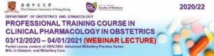 Professional Training Course in Clinical Pharmacology in Obstetrics @ Zoom Live