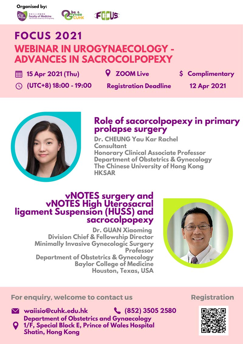 FOCUS 2021 - Webinar in Urogynaecology - Advances in sacrocolpopexy @ Live on Zoom