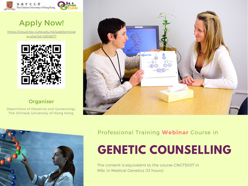 Professional Training Webinar Course in Genetic Counselling CNGT5007 @ Live on Zoom