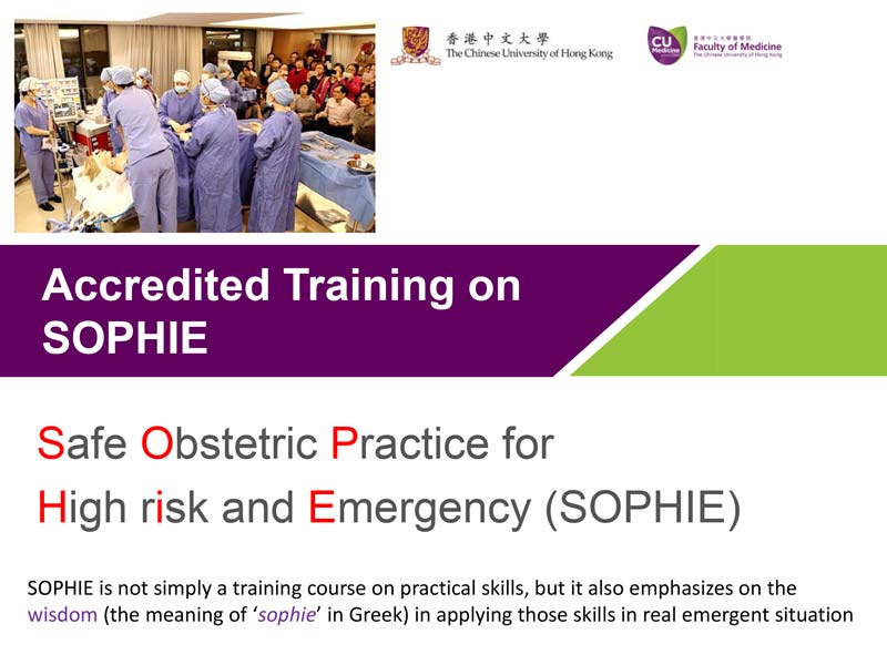 SOPHIE Hands-on Workshop @ CUHK Medical Centre, 9 Chak Cheung Street, Shatin, New Territories, Hong Kong