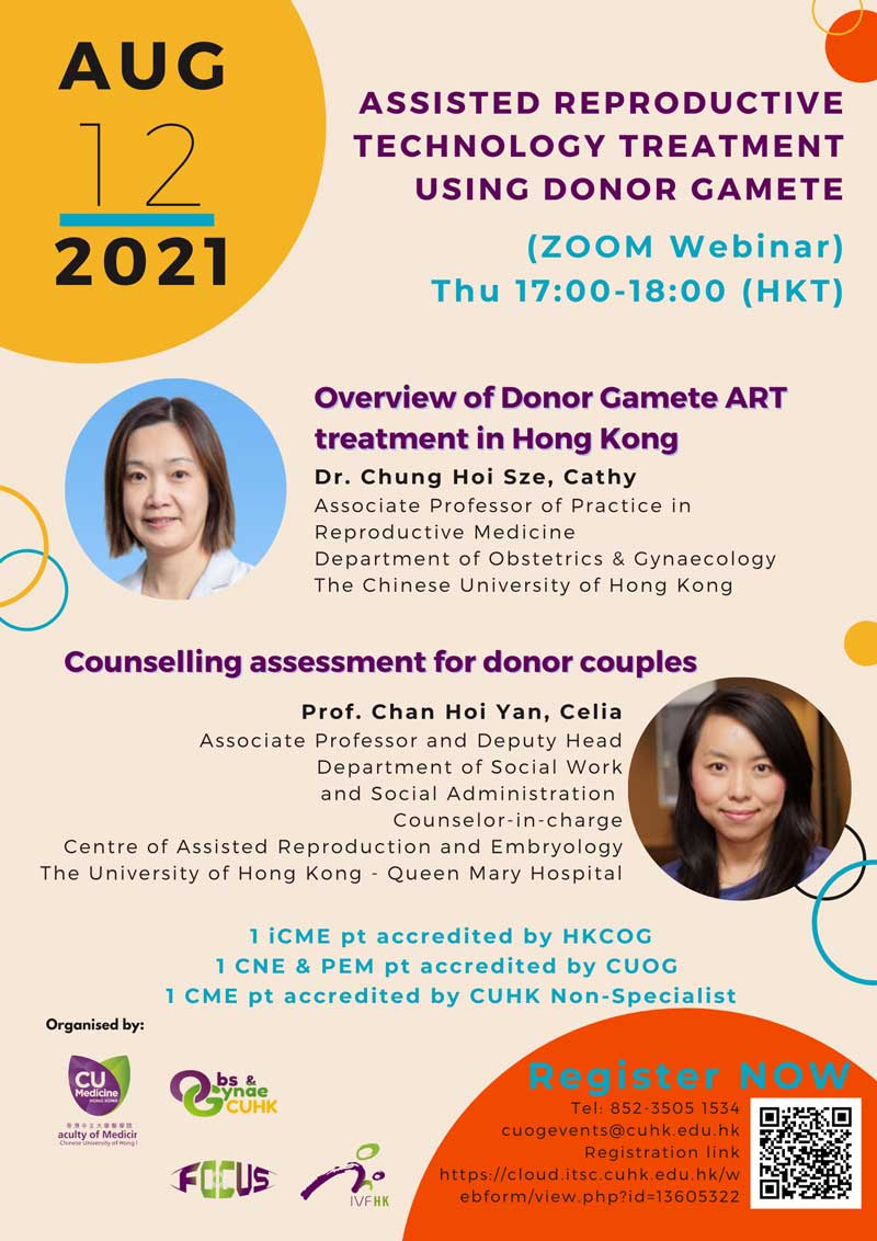 FOCUS 2021 - Assisted Reproductive Technology treatment using Donor Gamete @ Live on Zoom