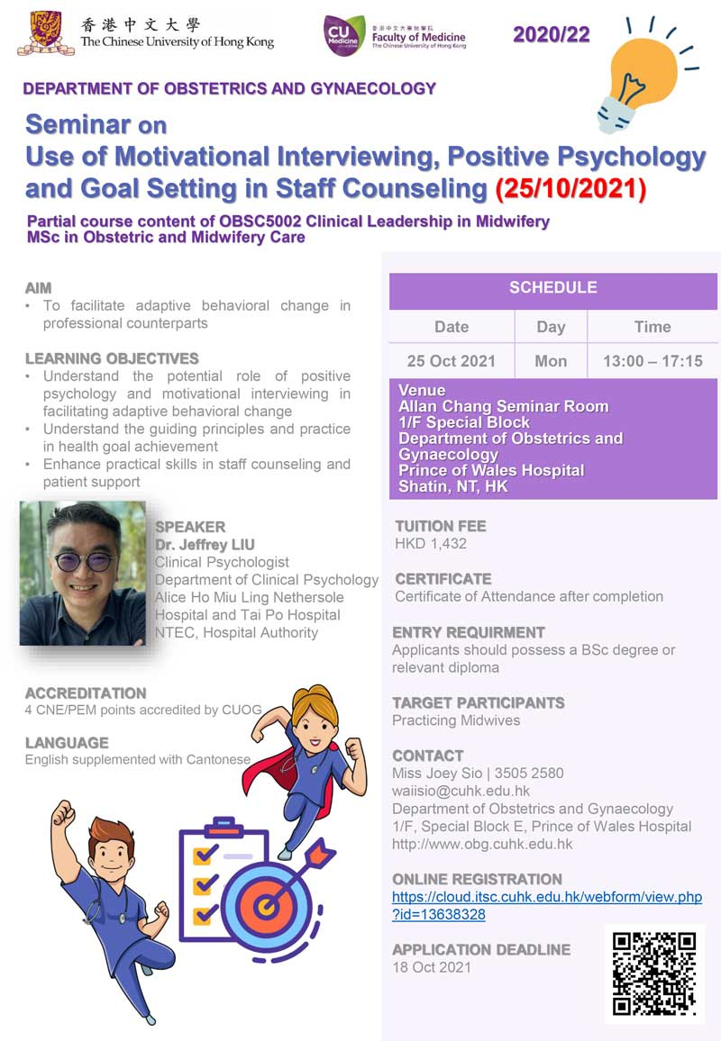 20211025 Seminar on Use of Motivational Interviewing, Positive Psychology and Goal Setting in Staff Counseling