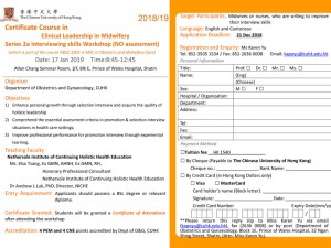 2019.01.17 Certificate Course in Clinical Leadership in Midwifery Series 2a Interviewing skills Workshop @ Allan Chang Seminar Room, 1/F, Blk E, Prince of Wales Hospital, Shatin
