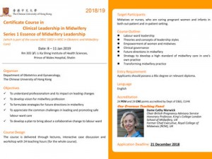 2019.01.08-11 Certificate Course in Clinical Leadership in Midwifery Series 1 Essence of Midwifery Leadership @ Rm 303 3/F, Li Ka Shing Institute of Health Sciences, Prince of Wales Hospital, Shatin