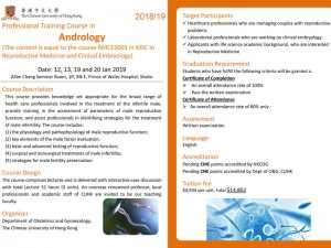 2019.01.12 Professional Training Course in Andrology @ Allan Chang Seminar Room, 1E O&G Department