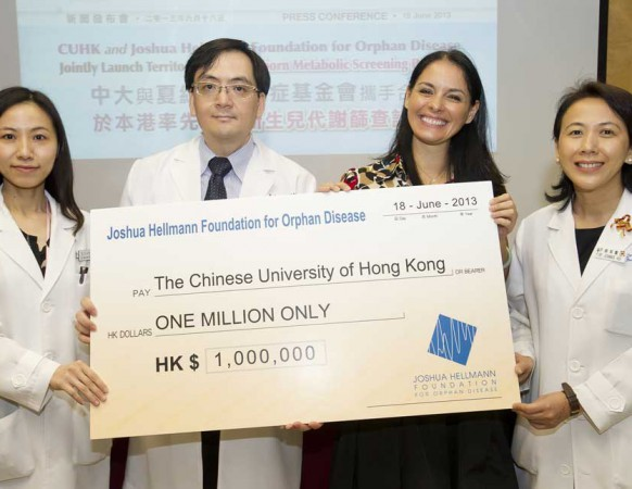 Joshua Hellmann Foundation for Orphan Diseasepledges to donate HK$1 million to CUHK for the launch of Newborn Metabolism Screening Program.