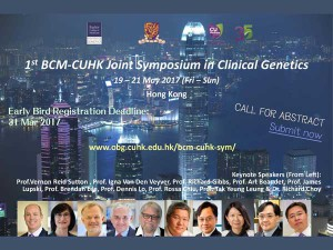 1st BCM-CUHK Joint Symposium in Clinical Genetics @ 	 Postgraduate Education Centre, School of Public Health,  Prince of Wales Hospital, Hong Kong