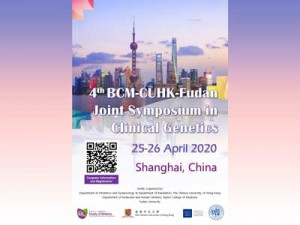 4th BCM-CUHK-Fudan Joint Symposium in Clinical Genetics @ Shanghai, China