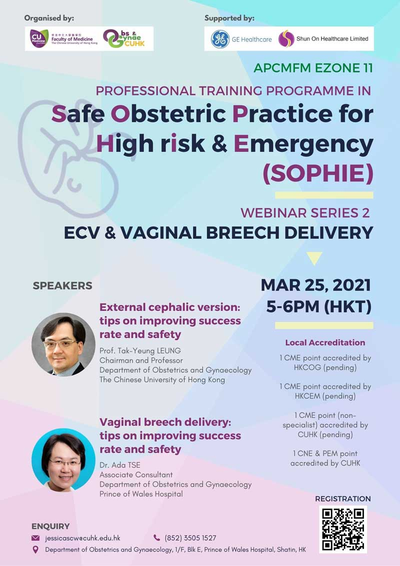 APCMFM EZONE 11 SOPHIE WEBINAR SERIES 2 ECV & VAGINAL BREECH DELIVERY @ Live on Zoom