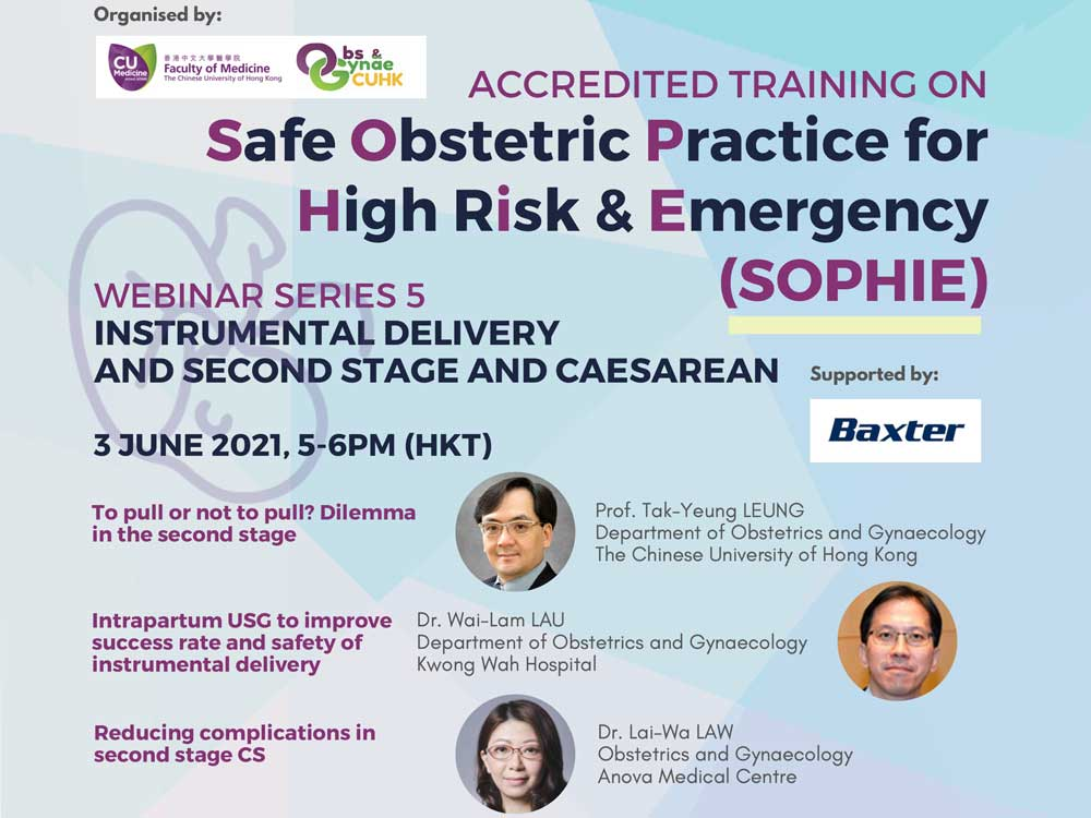 SOPHIE WEBINAR SERIES 5 Instrumental delivery and second stage and Caesarean @ Live on Zoom