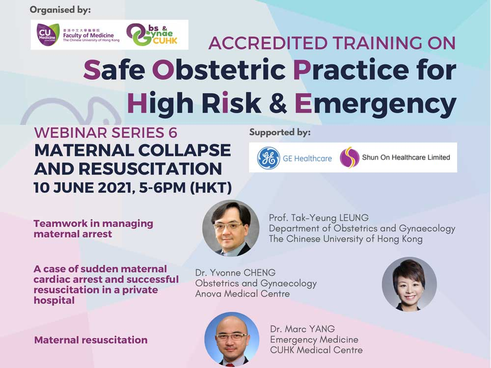SOPHIE  WEBINAR SERIES 6 Maternal collapse and resuscitation @ Live on Zoom
