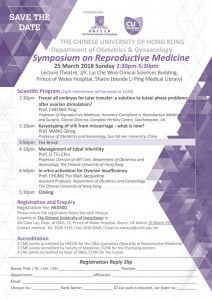 Symposium on Reproductive Medicine @ Lecture Theatre, 2/F, Lui Che Woo Clinical Building, Price of Wales Hospital, Shatin