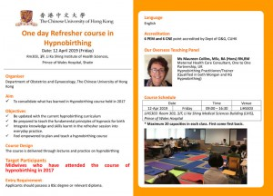 Refresher course in  Hypnobirthing @ Rm303, 3/F, Li Ka Shing Institute of Health Sciences, Prince of Wales Hospital, Shatin