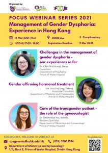 FOCUS Webinar Series 2021 – Management of Gender Dysphoria: Experience in Hong Kong @ Live on Zoom
