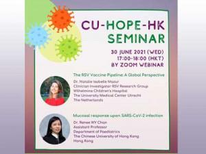 2021.06.30 CU-HOPE-HK Seminar @ Live on Zoom