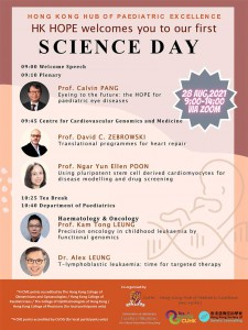 2021.08.28 CU-HOPE-HK SCIENCE DAY @ Live on Zoom
